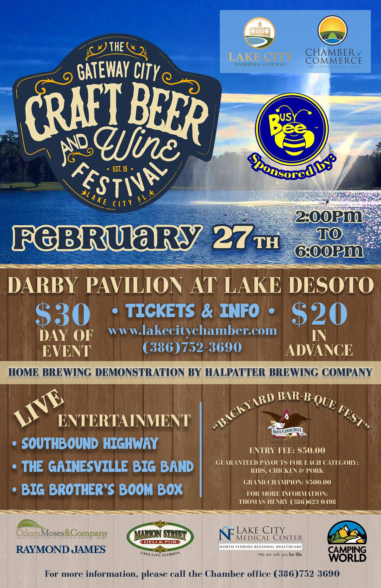 The Gateway City Craft Beer and Wine Festival