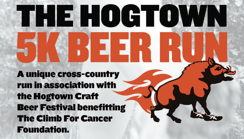The Hogtown 5K Beer Run, Haile Plantation, Gainesville,