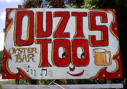 Ouzts Too Oyster Bar and Grill