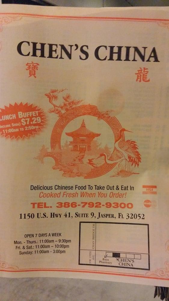 Chen's China