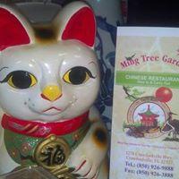 Ming Tree Garden