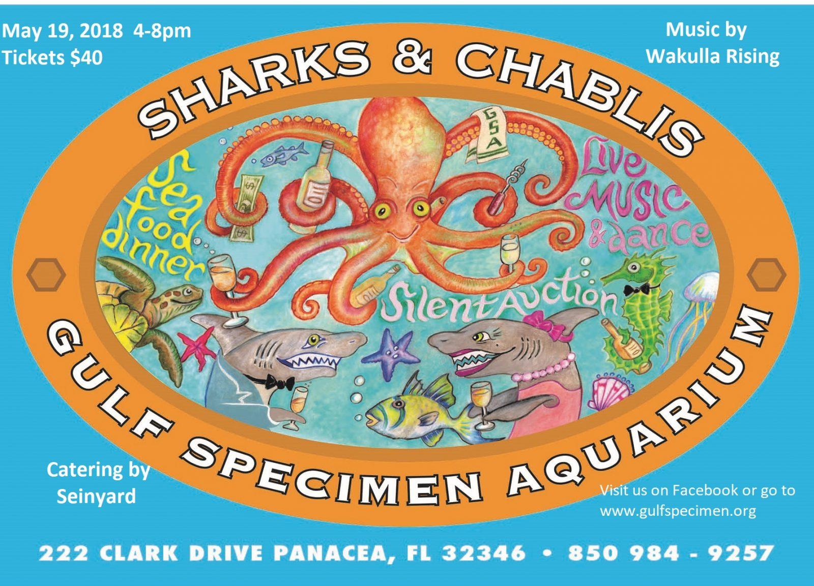 Sharks & Chablis Fundraiser